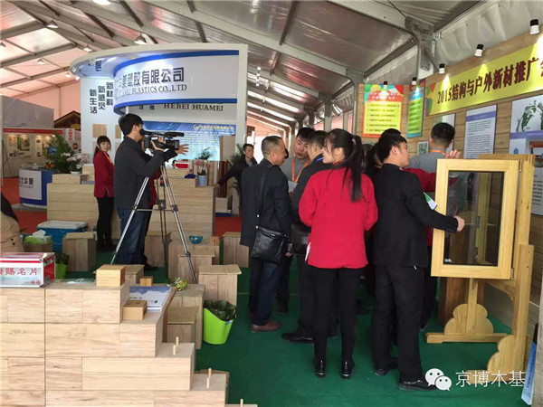 Jingbo Wood-based Material